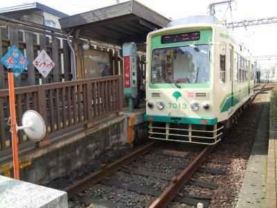 都電荒川線7013#.
