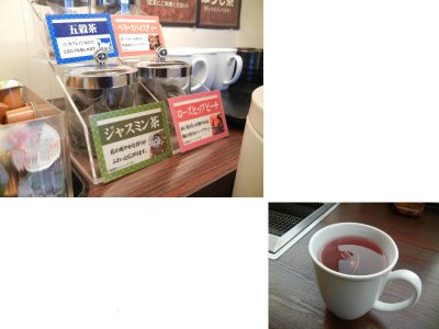 ドリンクコーナー&紅茶