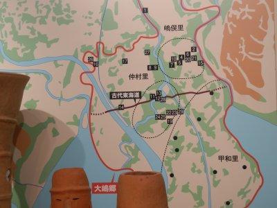 展示:古代東海道