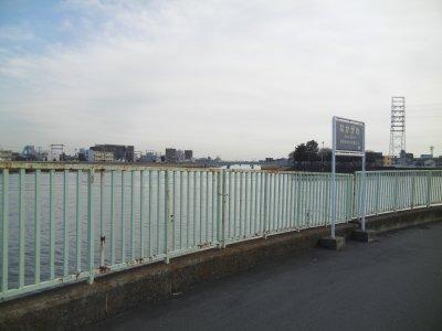 新中川と中川の分岐点