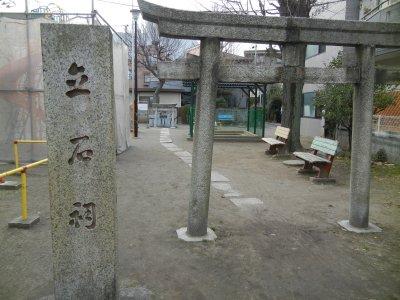 児童公園入口・立石祠