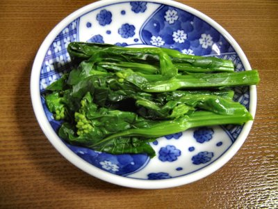 小松菜の花芽・お浸し