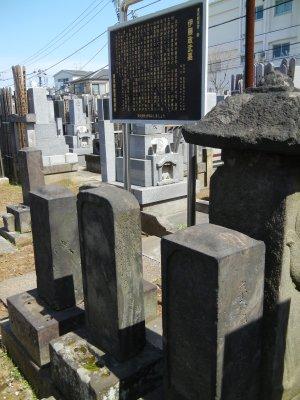 伊藤伊兵衛政武の墓