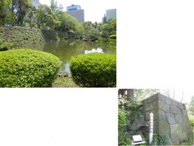 仙台藩・心字池と日比谷見附跡