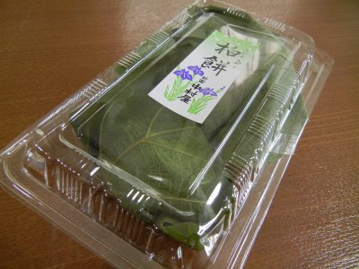 新宿中村屋の柏餅・包装