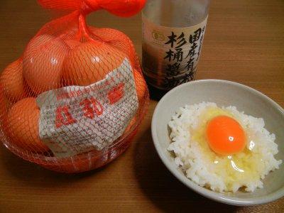 卵かけご飯・玉子&醤油