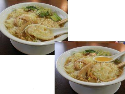 ワンタンメンのスープとワンタン