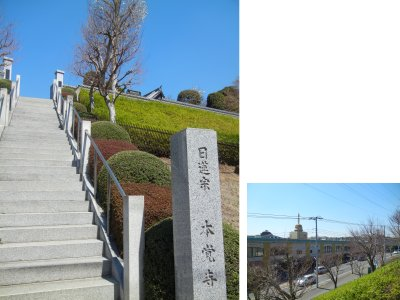 本覚寺・階段と階段下