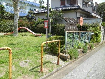 藤崎台駅跡
