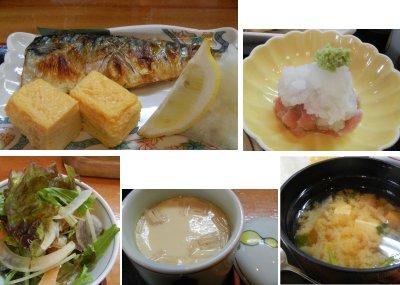 焼き魚定食・内訳