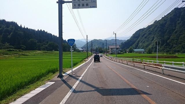 DSC_1029.jpg