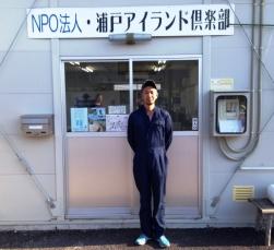 blog150604shiogama02.jpg