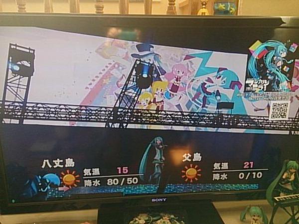 マジカルミライ天気予報 広告_8