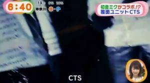 CTS 初音ミク 千本桜 めざましテレビ (2)
