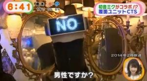 CTS 初音ミク 千本桜 めざましテレビ (17)