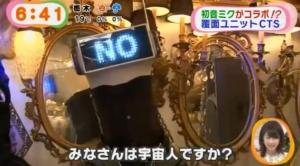 CTS 初音ミク 千本桜 めざましテレビ (18)