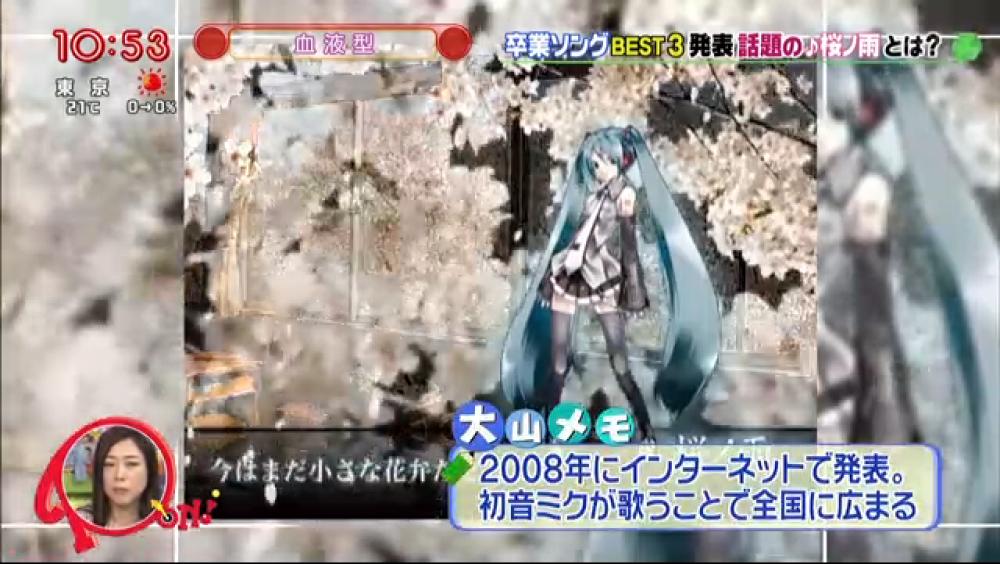 PON!で「桜ノ雨」_2