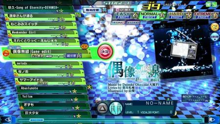 1_偶像無線(Game edit)