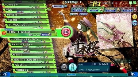 6_千本桜 -F edition-