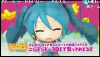 初音ミク Project mirai でらっくす セガ生 (3)