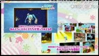 初音ミク Project mirai でらっくす セガ生 (9)