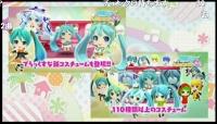 初音ミク Project mirai でらっくす セガ生 (10)
