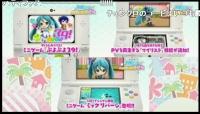 初音ミク Project mirai でらっくす セガ生 (11)
