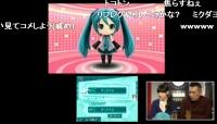初音ミク Project mirai でらっくす セガ生 (15)