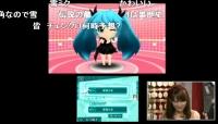 初音ミク Project mirai でらっくす セガ生 (16)