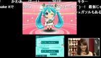 初音ミク Project mirai でらっくす セガ生 (19)