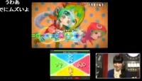 初音ミク Project mirai でらっくす セガ生 (43)
