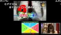 初音ミク Project mirai でらっくす セガ生 (45)