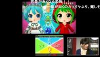 初音ミク Project mirai でらっくす セガ生 (49)