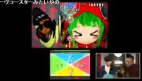 初音ミク Project mirai でらっくす セガ生 (51)