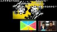初音ミク Project mirai でらっくす セガ生 (61)