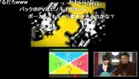 初音ミク Project mirai でらっくす セガ生 (62)