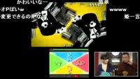 初音ミク Project mirai でらっくす セガ生 (64)
