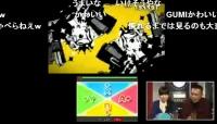 初音ミク Project mirai でらっくす セガ生 (72)