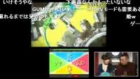 初音ミク Project mirai でらっくす セガ生 (75)