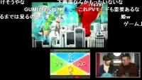初音ミク Project mirai でらっくす セガ生 (76)