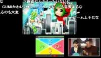 初音ミク Project mirai でらっくす セガ生 (77)