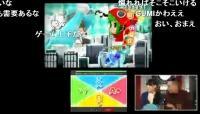 初音ミク Project mirai でらっくす セガ生 (78)