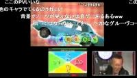 初音ミク Project mirai でらっくす セガ生 (82)