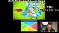 初音ミク Project mirai でらっくす セガ生 (88)