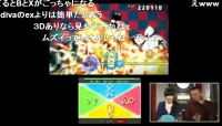 初音ミク Project mirai でらっくす セガ生 (89)
