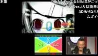 初音ミク Project mirai でらっくす セガ生 (87)