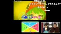 初音ミク Project mirai でらっくす セガ生 (92)