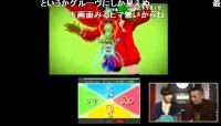 初音ミク Project mirai でらっくす セガ生 (95)