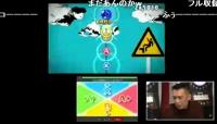 初音ミク Project mirai でらっくす セガ生 (98)