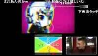 初音ミク Project mirai でらっくす セガ生 (99)